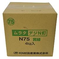カラーN釘4kg 箱 N75