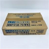 ワイヤー連結CN釘 MNF38−75