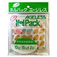 ネルパック3 エージレス10-15kg用 2P