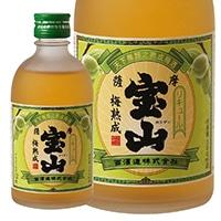薩摩宝山 梅熟成 300ml 【別送品】