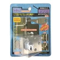防犯強化ロック ドア用 おでかけロック 細枠用 F-618