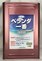 ベランダ一番 グリーン 20kg【別送品】