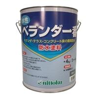 ベランダ一番 グレー 4kg【別送品】