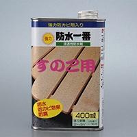 日本特殊塗料 浸透性防水剤 強力 防水一番 強力防カビ剤入り すのこ用 400ml