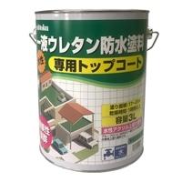 専用トップコート 3L ライトグリーン【別送品】