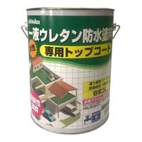 専用トップコート 3L ライトグレー【別送品】