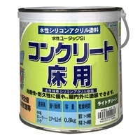 水性ユータックSi コンクリート床用 ライトグリーン 0.8kg【別送品】