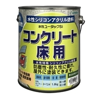 水性ユータックSi コンクリート床用 ライトグリーン 1.8kg【別送品】