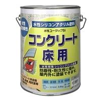 水性ユータックSi コンクリート床用 グレー 3.6kg【別送品】