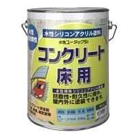 水性ユータックSi コンクリート床用 グリーン 3.6kg【別送品】