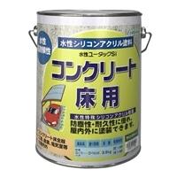 水性ユータックSi コンクリート床用 ライトグリーン 3.6kg【別送品】
