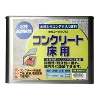 水性ユータックSi ライトグリーン 7kg【別送品】