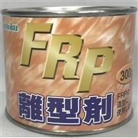 FRP離型剤 300g