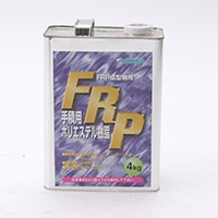 FRP ポリエステル樹脂 4kg