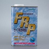 FRPサーフ用透明樹脂 1Kg