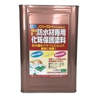 防水化粧保護塗料ノンリークコート20kgグリーン【別送品】