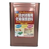 防水化粧保護塗料ノンリークコート20kgグレー【別送品】