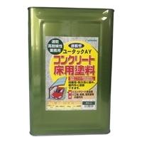 ユータックAY コンクリート床用塗料 グリーン 15kg【別送品】