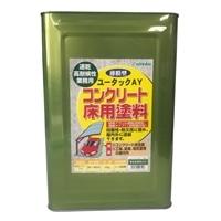 ユータックAY コンクリート床用塗料 ライトグリーン 15kg【別送品】