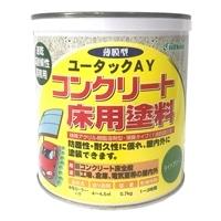 ユータックAY コンクリート床用塗料 ライトグリーン 0.7kg【別送品】