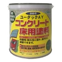 ユータックAY コンクリート床用塗料 グリーン 0.7kg【別送品】