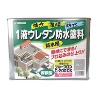 プルーフロンC−200DX グレー 9kg【別送品】