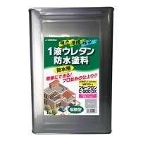 プルーフロンC−200DX グレー 18kg【別送品】