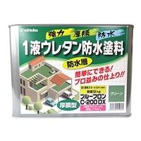 プルーフロンC−200DX グリーン 9kg【別送品】