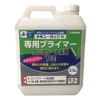 水性ユータックSi コンクリート床用 下塗 専用プライマー 3.5kg【別送品】