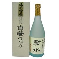 【ネット限定】くらから便 金井酒造店 白笹鼓 純米吟醸 若水【別送品】