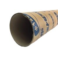 北海紙管 ボイド管 125×2m