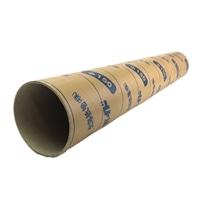 北海紙管 ボイド管 150×1m