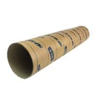 北海紙管 ボイド管 200×1m