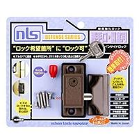 インサイドロック DS-IN-2U ブロンズ