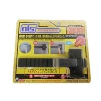 窓用補助錠 カチカチロック DS-KA-1
