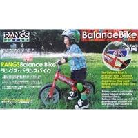ラングス バランスバイク UKレッド