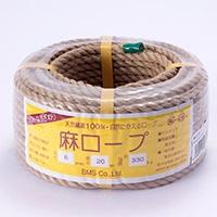 麻ロープ 6mm×長さ20m