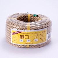 麻ロープ 9mm×20m