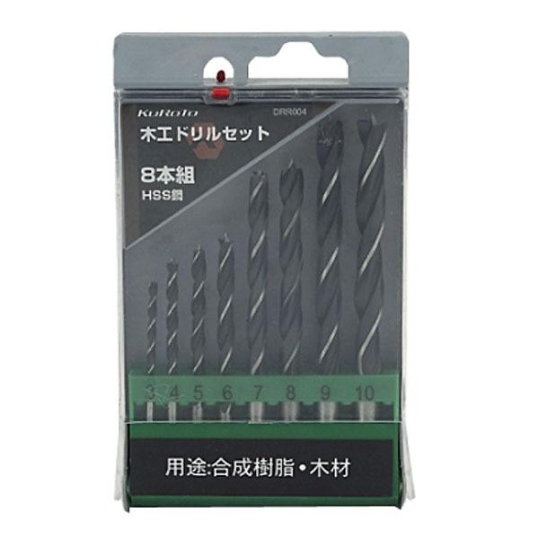 木工ドリルセット8本組 DRR004