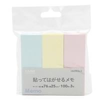 貼ってはがせるメモ 100枚×3色 HM2576-3