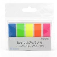 貼ってメモ蛍光20枚・5束 HMK-1245-5