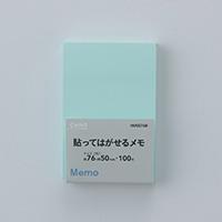 貼ってはがせるメモ50X76B(HM5076B)