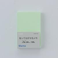 貼ってはがせるメモ50X76G(HM5076G)