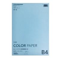 カラーコピー用紙 100枚 B4 ブルー