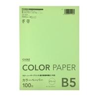 カラーコピー用紙 100枚 B5 グリーン