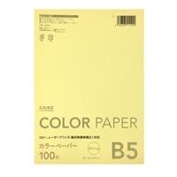 カラーコピー用紙 100枚 B5 クリーム