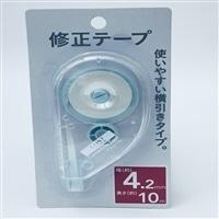 修正テープ4.2mmX10m(ST410)