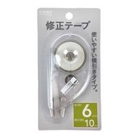 修正テープ6mmX10m(ST610)
