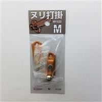ヌリウチカケ M H1123