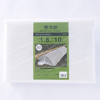 寒冷紗白 1.8X10m(タタミ)